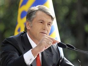 Ющенко: До выборов изменения в Конституцию внесены не будут