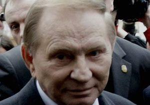 Рассмотрение жалобы на возбуждение дела против Кучмы перенесли на понедельник