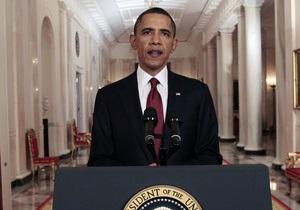 Речь Обамы о ликвидации бин Ладена посмотрели 57 миллионов американцев