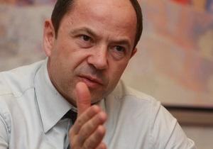 Тигипко заявил, что не против стать председателем ВР, если его поддержит Партия регионов