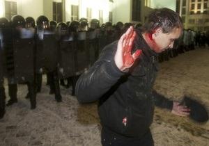 Фотогалерея: Александр Грозный. В Беларуси жестоко подавили выступления против победы Лукашенко на выборах