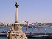Севастополь проведет опрос о недоверии горожан администрации