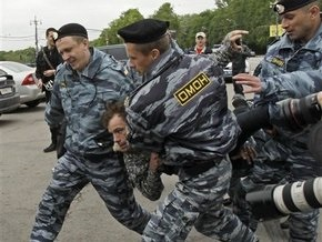 ОМОН задержал 32 участников московского гей-парада (обновлено)