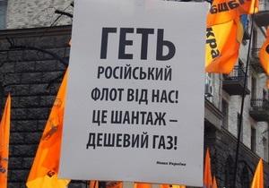 В Киеве проходит многотысячный митинг оппозиции с требованием денонсации Харьковских соглашений