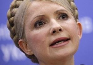 Тимошенко просит мировое сообщество отреагировать на сворачивание демократии в Украине
