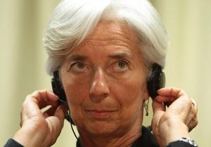 Нового главу МВФ могут назначить уже сегодня