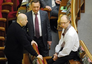 Оппозиция заблокировала работу Рады. ПР инициирует внеочередное заседание