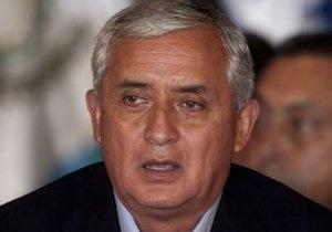 Президент Гватемалы решил стать ближе к народу