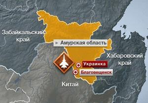 Минобороны РФ: У разбившегося при посадке Су-24 подломилась стойка шасси