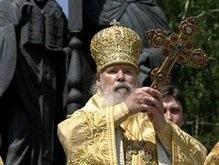 ВН: Крест на крест