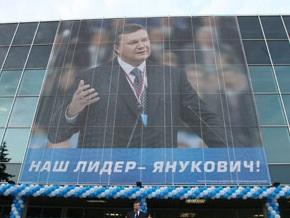 УП: Сюжеты о плагиате гимна Януковича не пустили в эфир