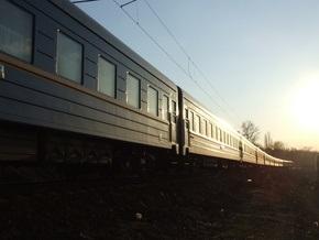 Железнодорожники запускают поезд Киев - Геническ