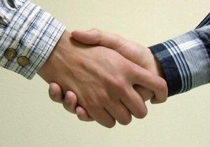 Найти работу - Карьера - 2013 - вакансии - Чего ожидать в 2013 году