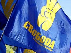 Свободовцам, участвовавшим в митинге 9 мая в Тернополе, вынесли приговор