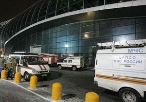 Источник: Теракт в Домодедово произошел со второй попытки
