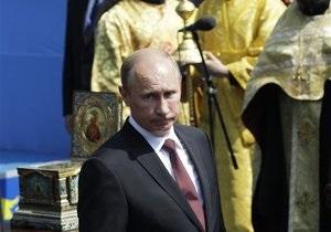 Новости Украины - Новости Крыма - Путин - День флота: Путин прибыл в Севастополь