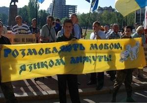 Вавилонская башня Украины  - международные СМИ о языках