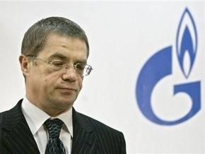 Газпром: Цена на газ для Украины может быть меньше $250