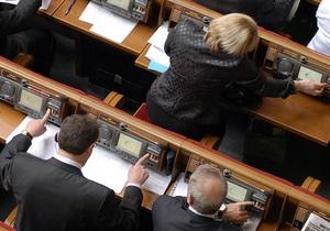 В ПР уверяют в прозрачности принятого закона о государственных закупках