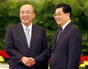 В Китае лидеры Компартии и Гоминьдана встретились впервые со времен гражданской войны