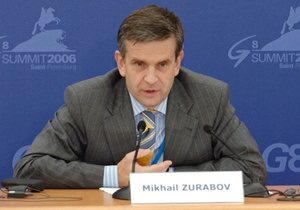 Ъ: Между Украиной и Россией разгорается дипломатический скандал
