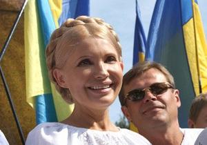 Тимошенко сменила имидж