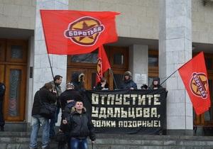 Удальцов арест - В Киеве у консульства РФ прошла акция в поддержку Сергея Удальцова