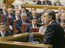 Ющенко предложил коалиции обсудить ситуацию в Раде