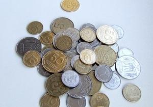 На обслуживание госдолга Украины потрачено 5,3 млрд грн - Госказначейство
