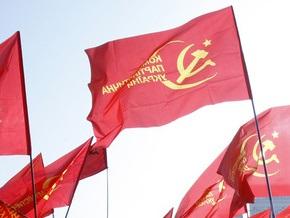Коммунисты напали на музей УПА в Запорожье