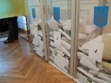 Явка на выборах в Киеве составила 53,39%