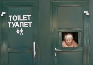 новости Киева - туалеты - бюджет - Власти Киева потратят миллионы на 200 публичных туалетов
