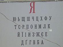 Минобразования не намерено отменять программу обучения на украинском языке