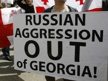 МИД Грузии передал послу РФ в Тбилиси 38-ю ноту протеста