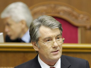 Эксперт: Ющенко должен распустить ВР, чтобы не допустить фальсификации выборов