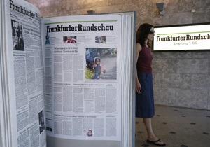 Банкротство Frankfurter Rundschau: что ждет печатные СМИ в Германии
