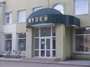 Основатель краеведческого музея на Волыни -среди героев энциклопедии  Лучшие люди Украины