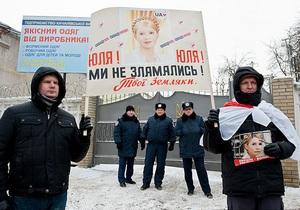 ГПС: Тимошенко отказалась от медобследования, потому что в комиссию вошли украинские врачи