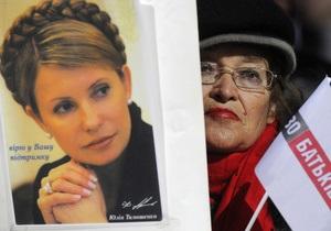 Власенко обнародовал заявление Тимошенко: Выборы сфальсифицированы