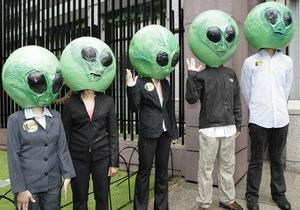Минобороны Великобритании закрывает отдел по исследованию НЛО