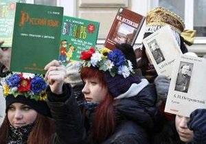 Прокремлевское движение пикетирует посольство Украины в Москве