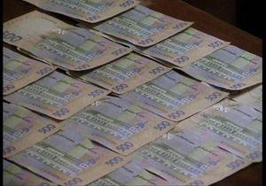 Преступники унесли из банка в Донецке полтора миллиона гривен