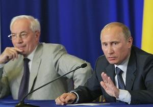 Азаров встретится с Путиным, а Грищенко - с Лавровым