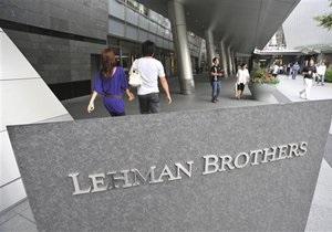 Обанкротившийся банк Lehman Brothers проиграл иск к британскому Barclays на $11 миллиардов