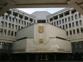 Крымский парламент потребовал отставки Президента и Кабмина