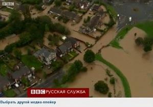 Ливни в Британии: наводнения и морская пена