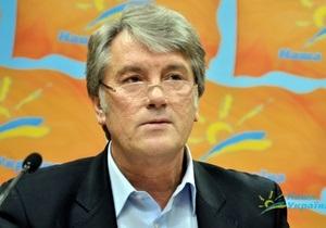 Ющенко: Фракция Нашей Украины должна иметь не меньше 40 депутатов