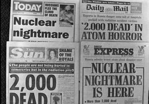 Чернобыльская АЭС - авария на ЧАЭС - Чернобыль: 26 апреля день в истории