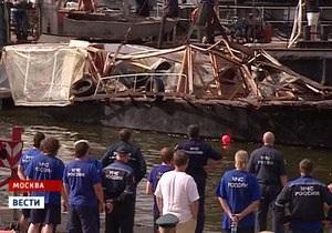 Спасатели нашли тело последней жертвы крушения катера на Москве-реке