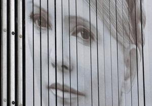 Тимошенко обжаловала решение суда, признавшего противоправной ее агитацию против Януковича